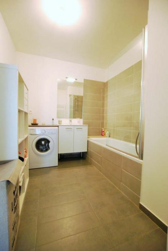 Vendita appartamento Bezons 270000€ - Fotografia 7