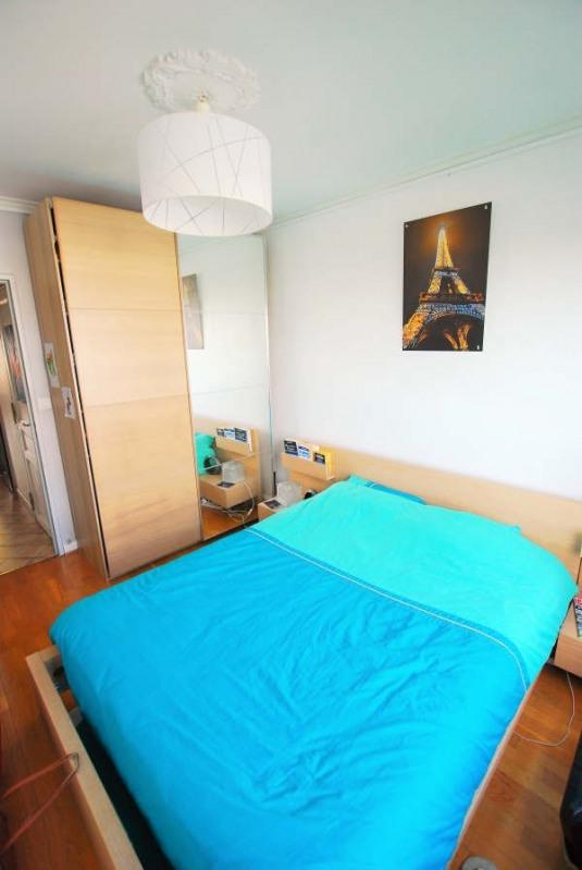 Vente appartement Bezons 225000€ - Photo 4