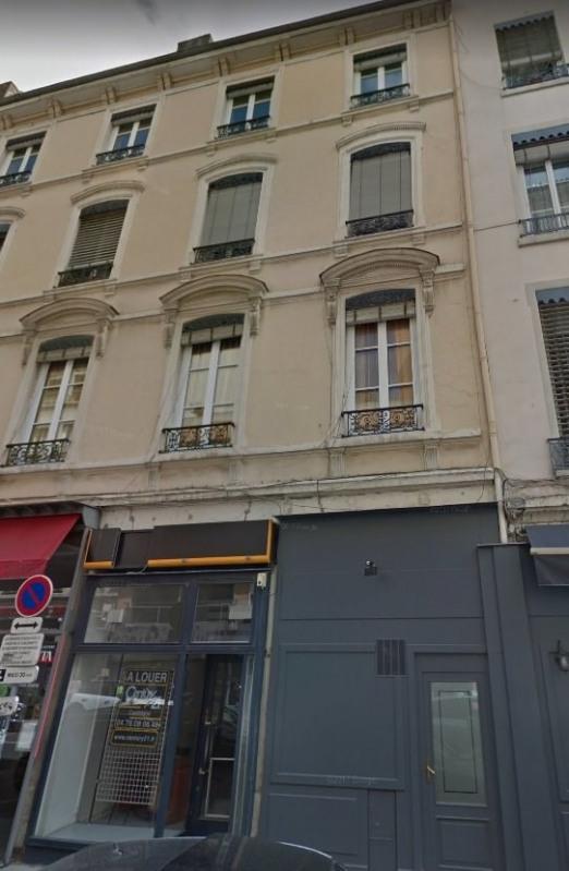 Cession de bail boutique Lyon 6ème 347€ - Photo 1