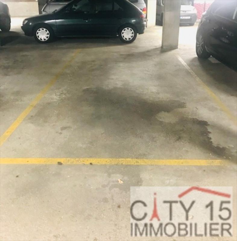 Revenda estacionamento Paris 15ème 20000€ - Fotografia 2