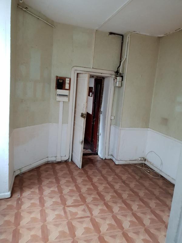 Sale apartment Paris 5ème 393300€ - Picture 1