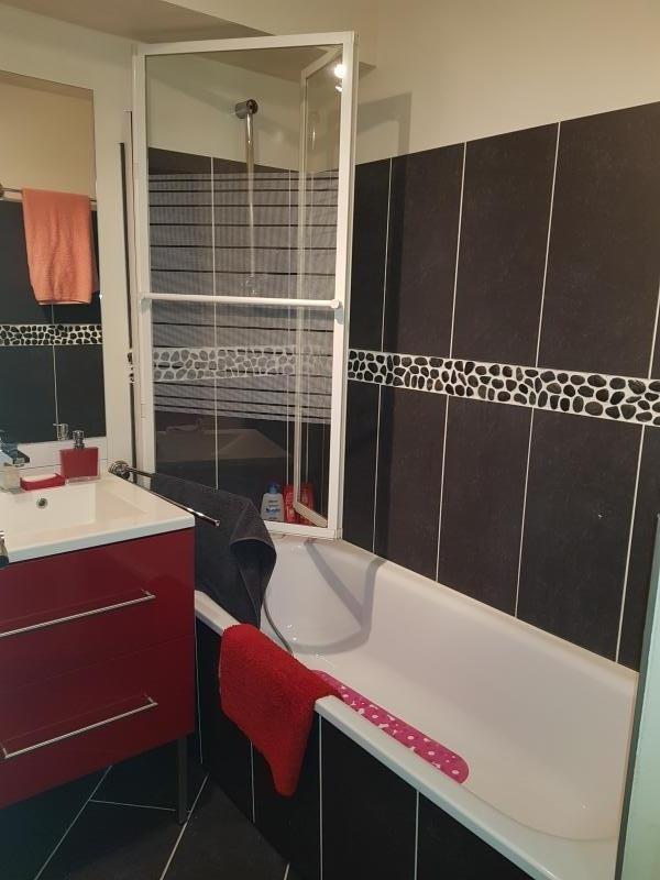 Venta  apartamento St ouen l aumone 185000€ - Fotografía 6