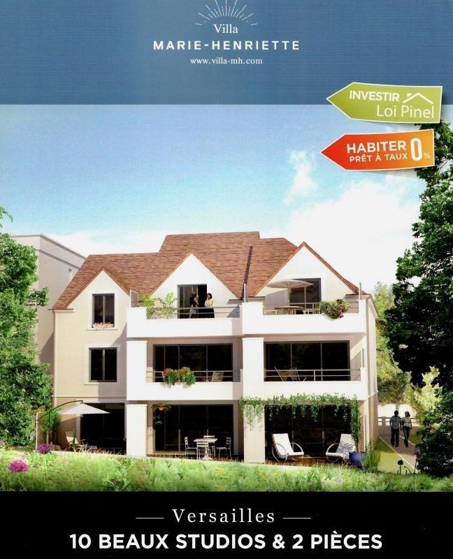 Villa Marie-Henriette