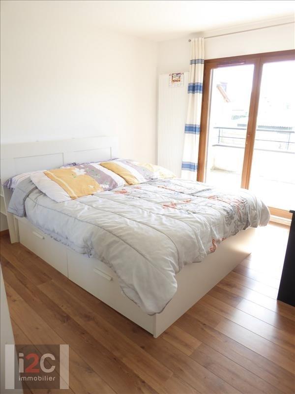 Vente maison / villa St genis pouilly 530000€ - Photo 7