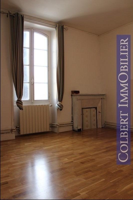 Vente maison / villa Auxerre 189000€ - Photo 7