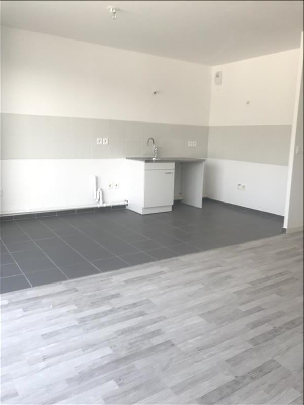 Alquiler  apartamento Dugny 896€ CC - Fotografía 2