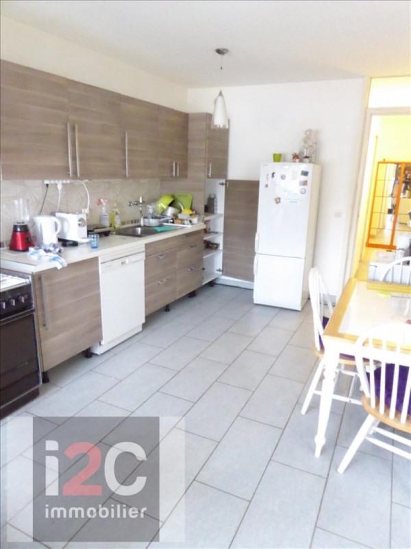 Vendita appartamento Ferney voltaire 240000€ - Fotografia 2