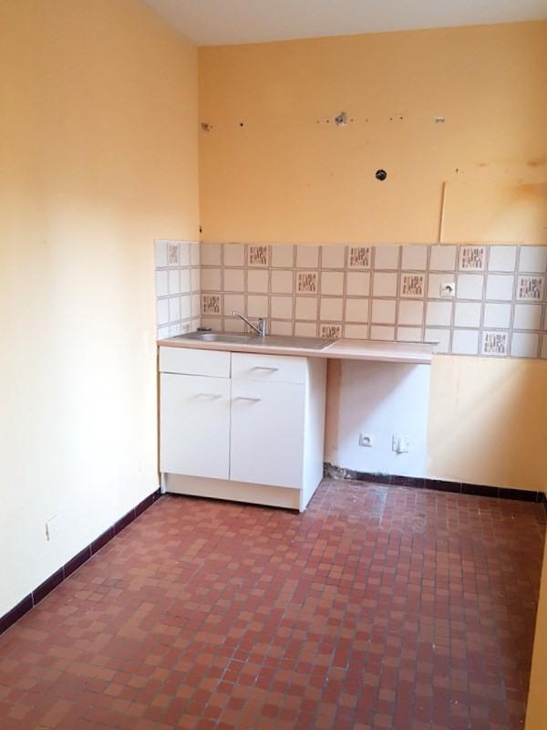Rental apartment Villeurbanne 600€ CC - Picture 5