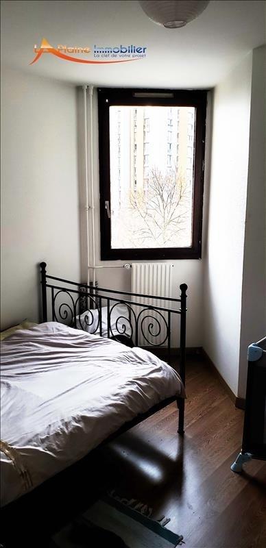 Vente appartement Bobigny 217000€ - Photo 4