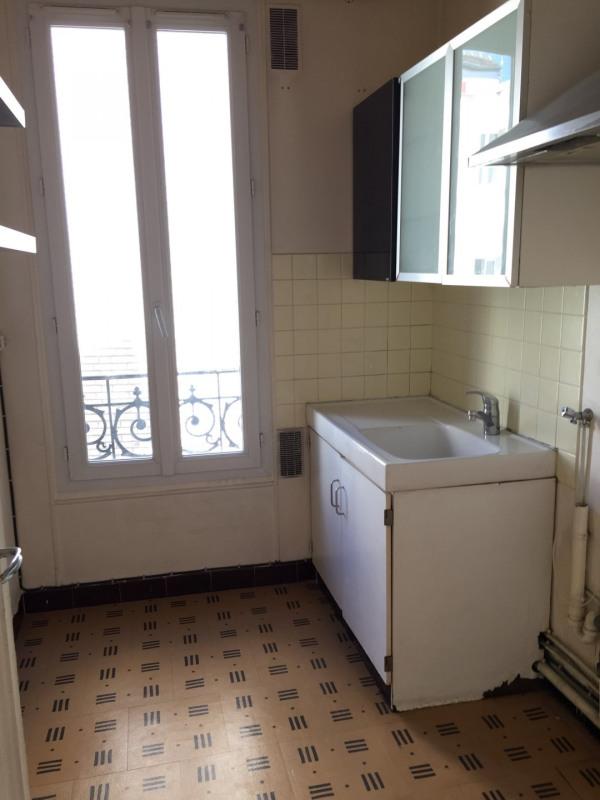 Venta  apartamento Nogent-sur-marne 215000€ - Fotografía 1