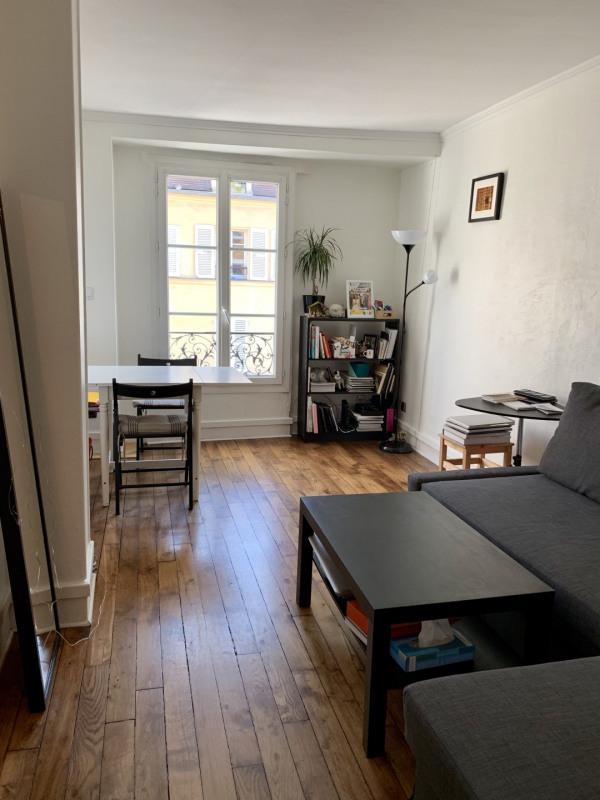 Appartement 2 pièces Château de Vincennes