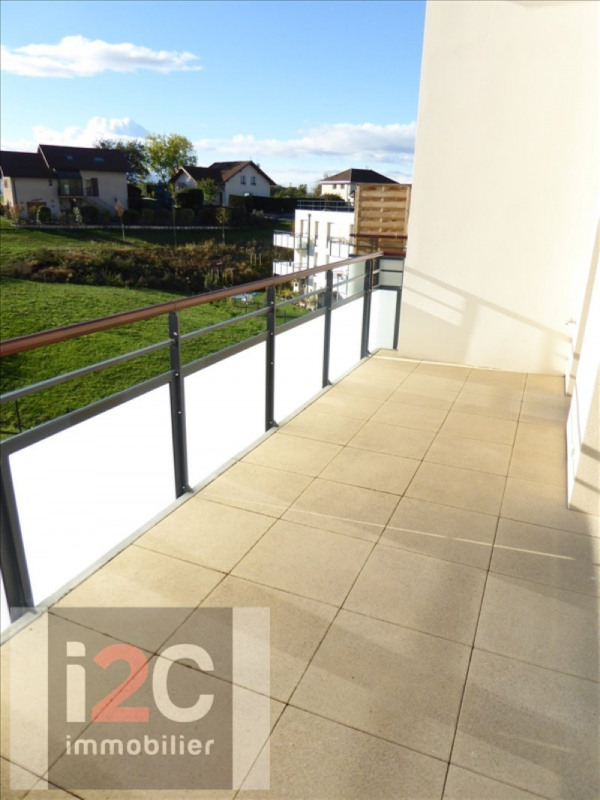 Vente appartement Ferney voltaire 499 000€ - Photo 4