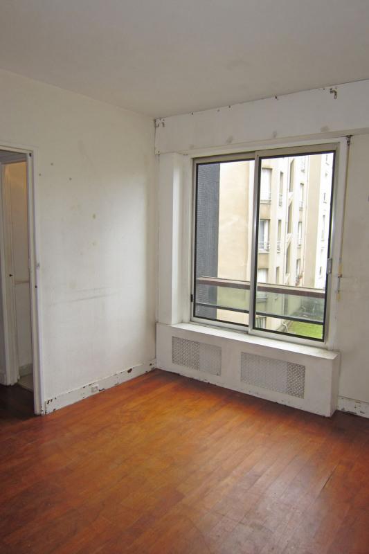 Sale apartment Paris 19ème 500000€ - Picture 7