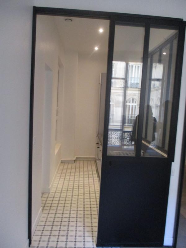 Vente loft/atelier/surface Paris 9ème 470000€ - Photo 5