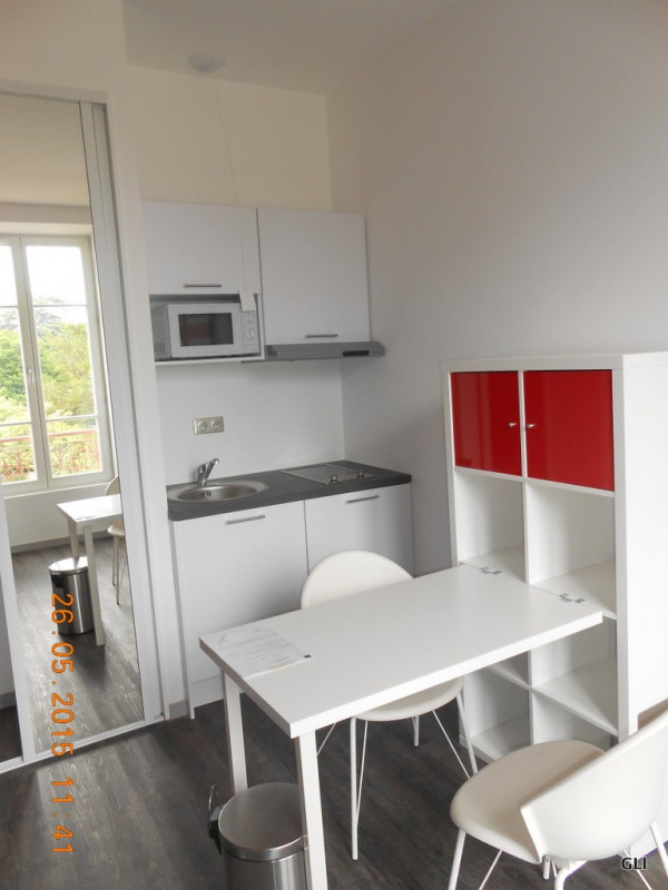 Location appartement Ecully 450€ CC - Photo 1