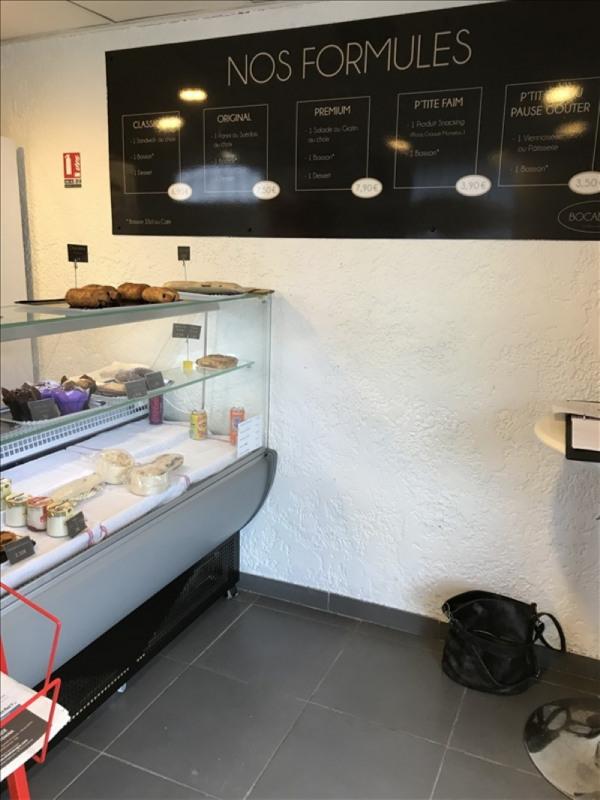 Vente fonds de commerce boutique St medard en jalles 23000€ - Photo 2