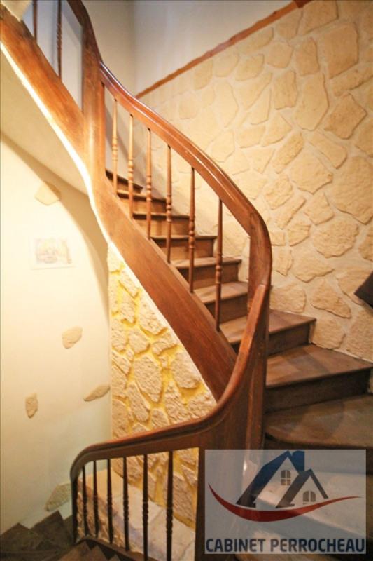 Vente maison / villa Savigny sur braye 176000€ - Photo 4
