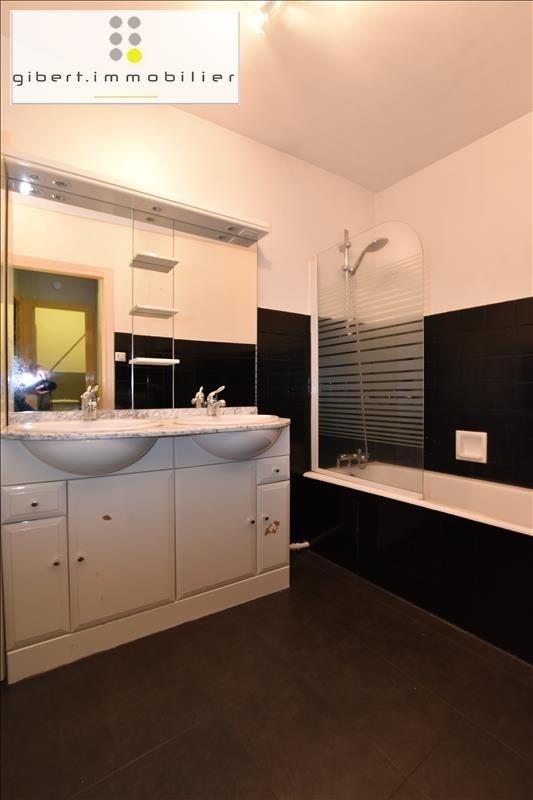 Vente maison / villa Espaly st marcel 82700€ - Photo 5