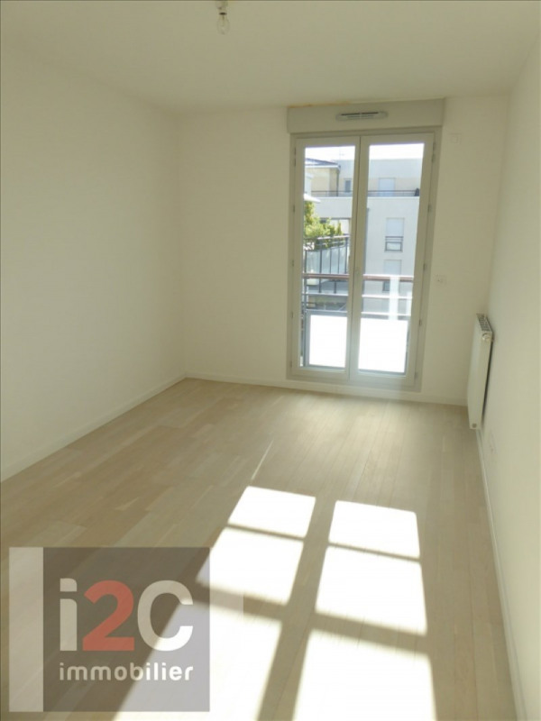Vente appartement Ferney voltaire 499 000€ - Photo 5