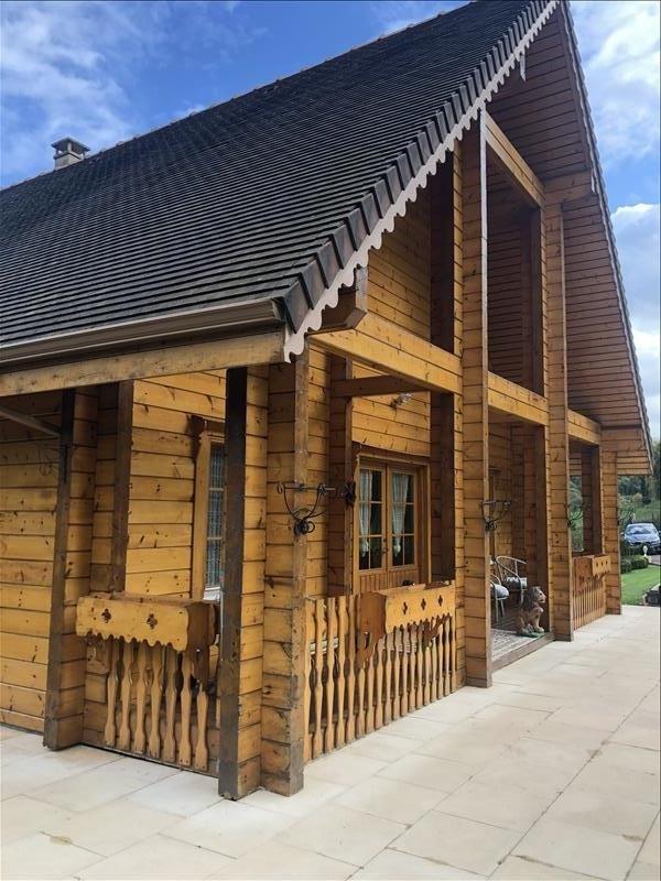 Sale house / villa Pont audemer 312000€ - Picture 4