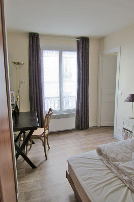 Sale apartment Paris 9ème 450000€ - Picture 9