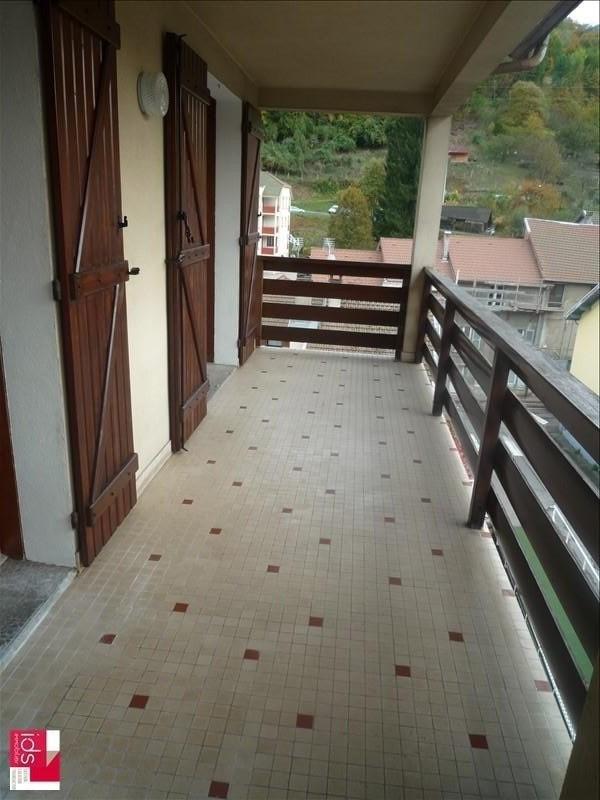 Rental apartment Allevard 482€ CC - Picture 4