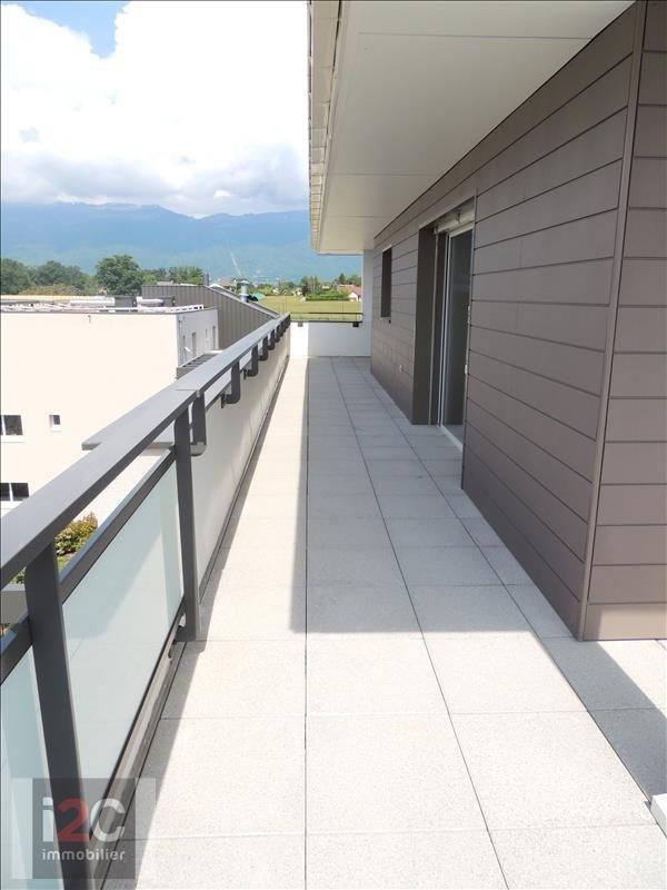 Vente appartement Prevessin-moens 650000€ - Photo 10