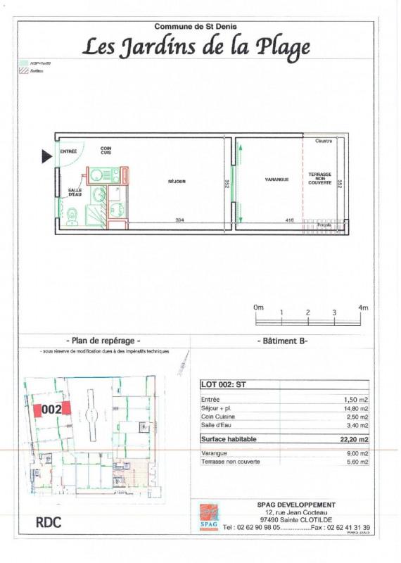 Location appartement St denis 375€ CC - Photo 7
