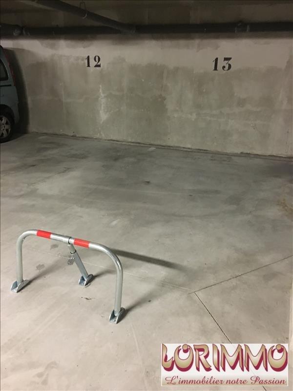 Location parking Lisses 60€ CC - Photo 1