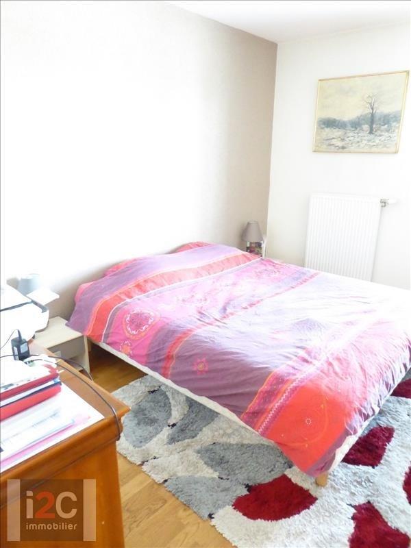 Vente appartement Cessy 270000€ - Photo 8