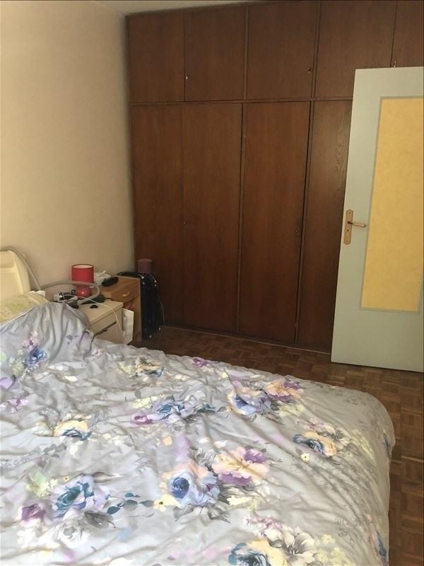 Vente appartement Pantin 249000€ - Photo 4