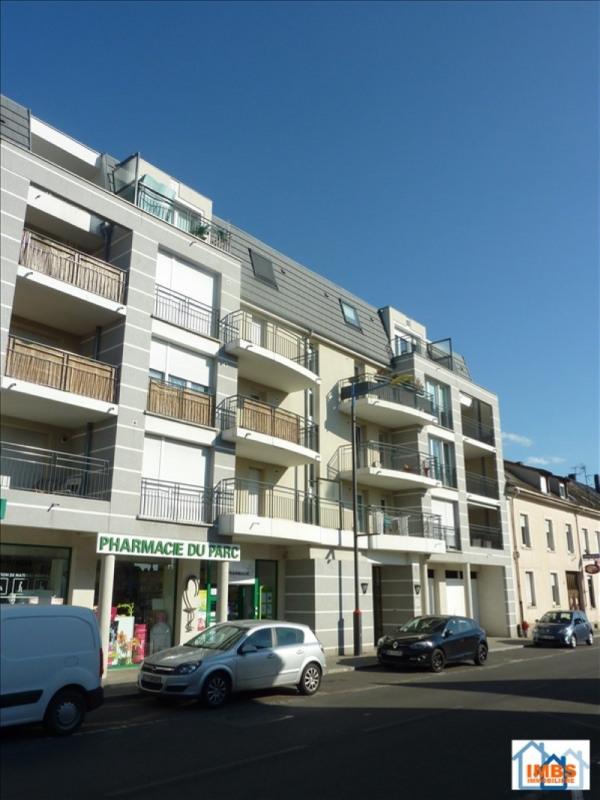 Vente appartement Bischheim 164000€ - Photo 12