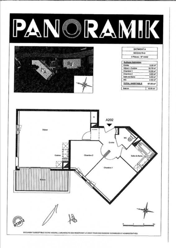 Location appartement Thonon les bains 778€ CC - Photo 2