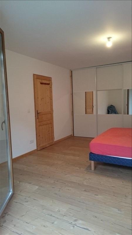 Вложения денег в недвижимости дом Villarlurin 210000€ - Фото 6