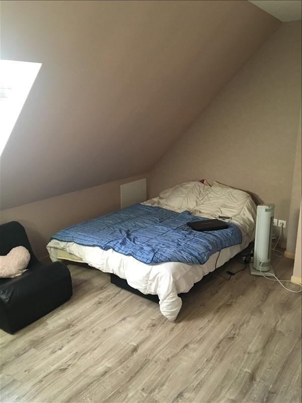 Venta  casa Ligny le chatel 136000€ - Fotografía 8