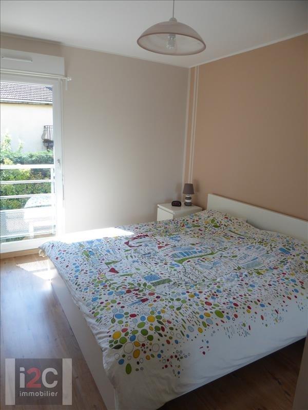 Vendita casa Divonne les bains 636000€ - Fotografia 12