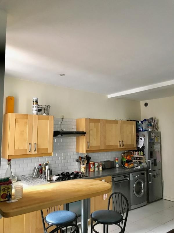 Sale apartment Villeurbanne 137700€ - Picture 4