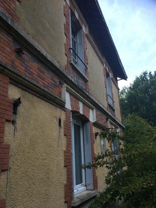Vente maison / villa Ivoy le pre 90000€ - Photo 5
