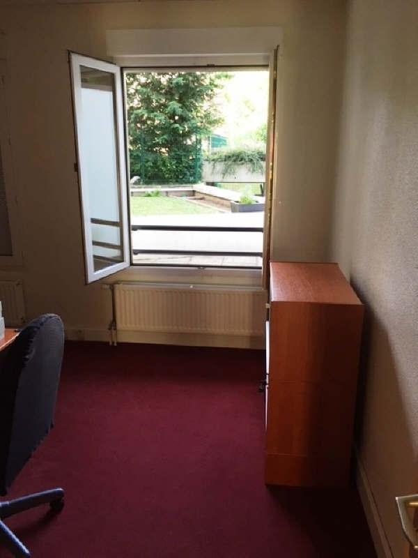 Sale office Lyon 7ème 440000€ - Picture 5