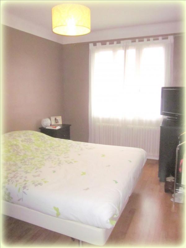 Sale apartment Les pavillons sous bois 199000€ - Picture 5