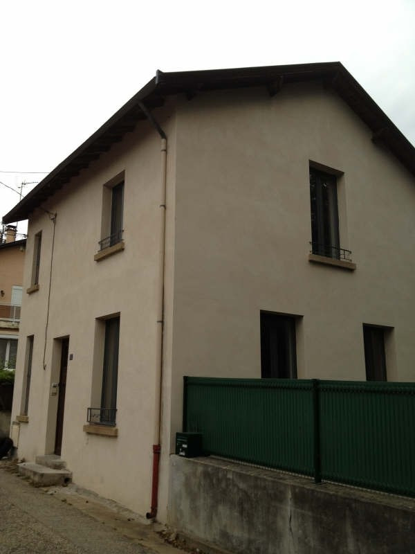 Location appartement Ecully 661€ CC - Photo 4
