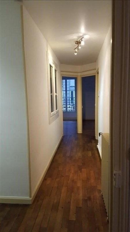 Location appartement Soissons 550€ CC - Photo 1