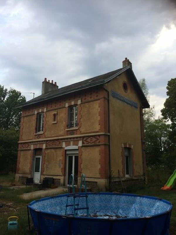 Vente maison / villa Ivoy le pre 90000€ - Photo 7