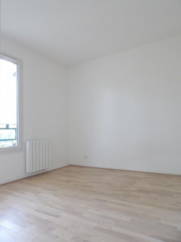 Vente appartement Noisy le grand 228000€ - Photo 5