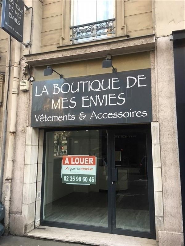 Location boutique Rouen 600€ HT/HC - Photo 1