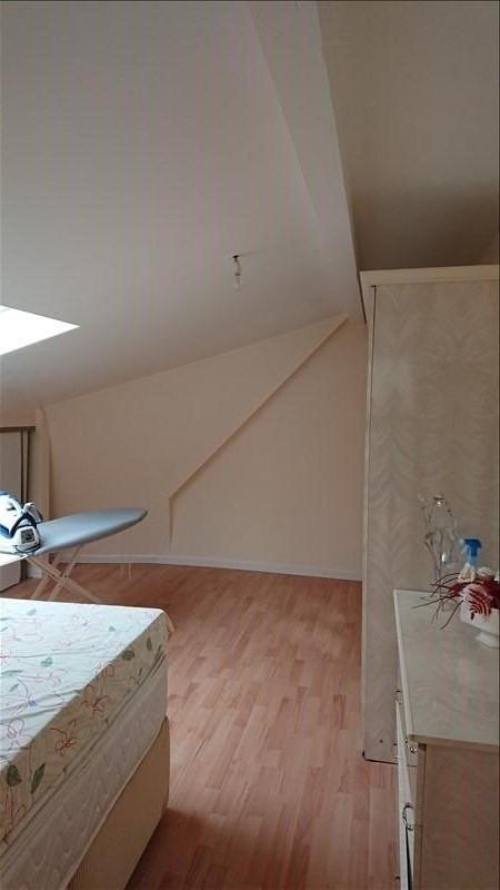 Vente maison / villa Gilly sur isere 199000€ - Photo 5