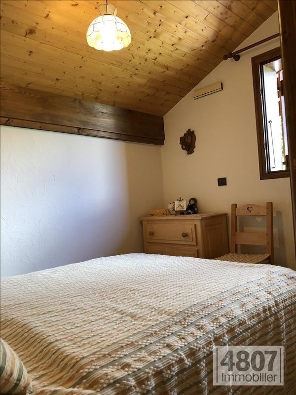 Vente appartement Cordon 91400€ - Photo 3