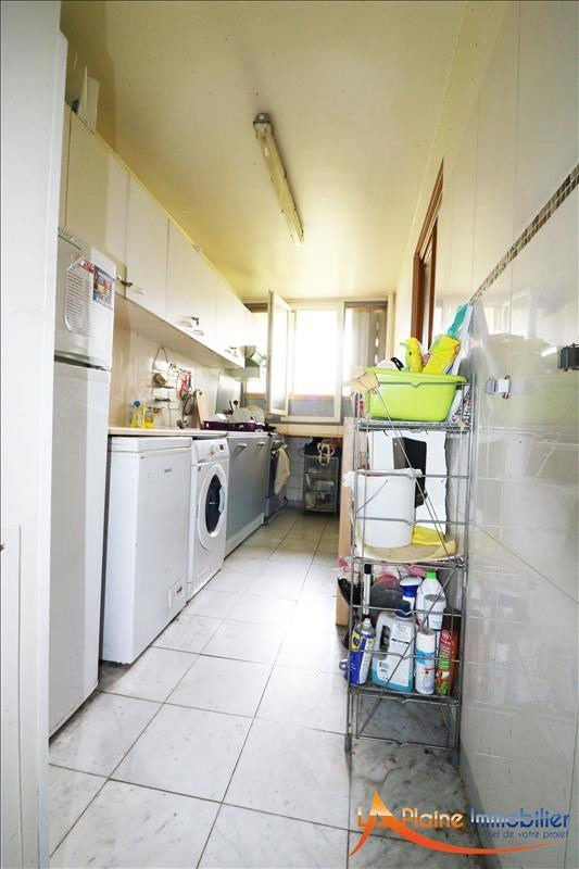 Sale apartment Aubervilliers 263 000€ - Picture 1