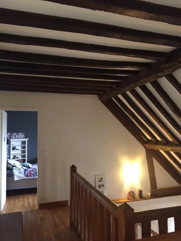 Sale house / villa La ferte sous jouarre 275000€ - Picture 5