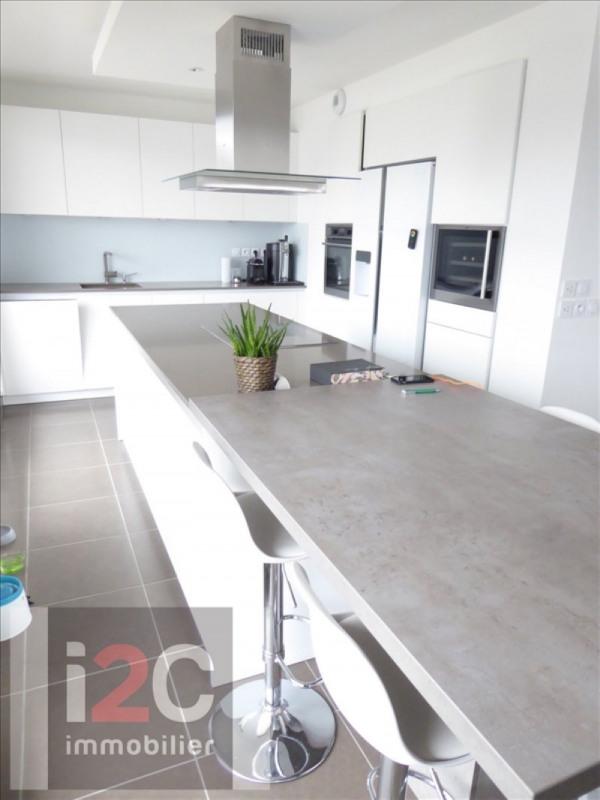 Venta  apartamento Divonne les bains 920000€ - Fotografía 8